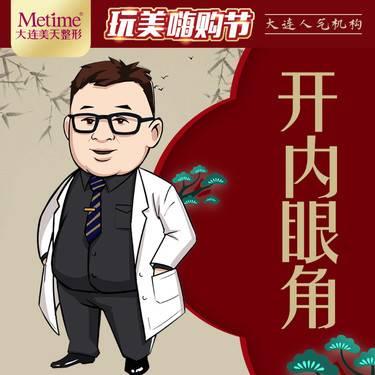 https://heras.igengmei.com/service/2019/10/29/a2e2bf97cf-half