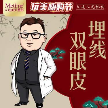 https://heras.igengmei.com/service/2019/10/29/bf6681160e-half
