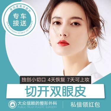 https://heras.igengmei.com/service/2019/10/29/c679af2a25-half