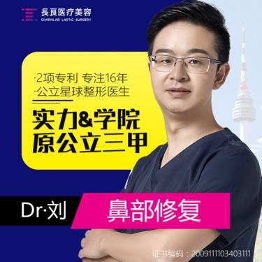 https://heras.igengmei.com/service/2019/10/29/c85bdf1b7d-half