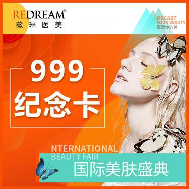 https://heras.igengmei.com/service/2019/10/29/e06849249f-half
