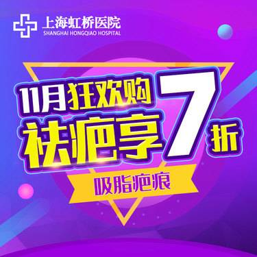https://heras.igengmei.com/service/2019/10/29/f9fcc00c61-half