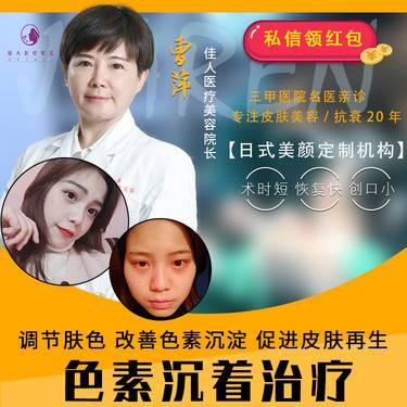 https://heras.igengmei.com/service/2019/10/30/002eeb78a2-half