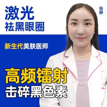 https://heras.igengmei.com/service/2019/10/30/1195db1453-half