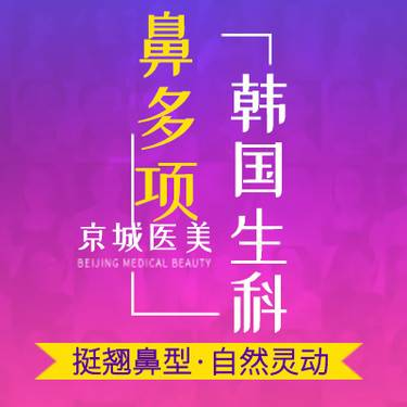 https://heras.igengmei.com/service/2019/10/30/1f1300494e-half