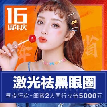 https://heras.igengmei.com/service/2019/10/30/37ced60c6e-half
