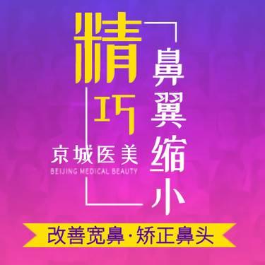 https://heras.igengmei.com/service/2019/10/30/5ce73a84c3-half