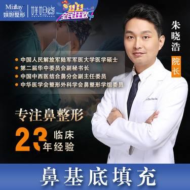 https://heras.igengmei.com/service/2019/10/30/61f822b706-half