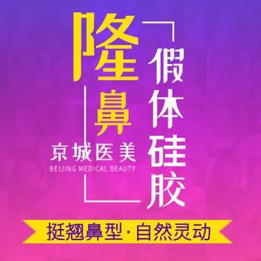 https://heras.igengmei.com/service/2019/10/30/a71c0b9ec1-half