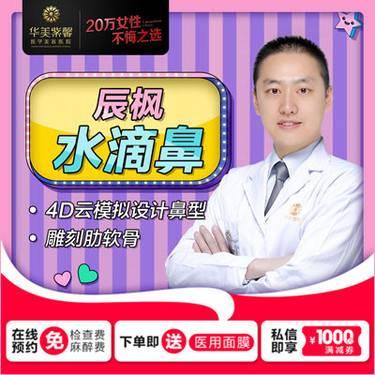 https://heras.igengmei.com/service/2019/10/30/a7221c3db5-half