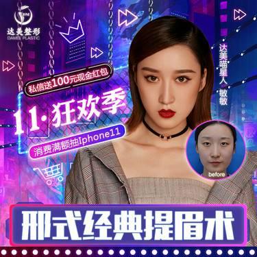 https://heras.igengmei.com/service/2019/10/30/d8c96d294a-half