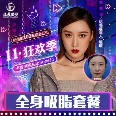 https://heras.igengmei.com/service/2019/10/30/eb809966c9-half