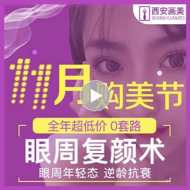 https://heras.igengmei.com/service/2019/10/30/ef83ad0c58-half