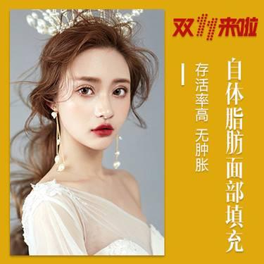 https://heras.igengmei.com/service/2019/10/30/f645b278bf-half