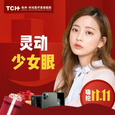 https://heras.igengmei.com/service/2019/10/31/11e7bd495b-half
