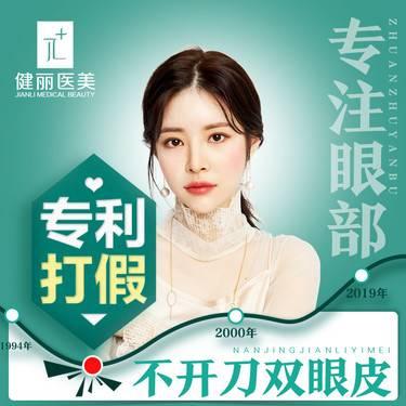 https://heras.igengmei.com/service/2019/10/31/156e140b7d-half
