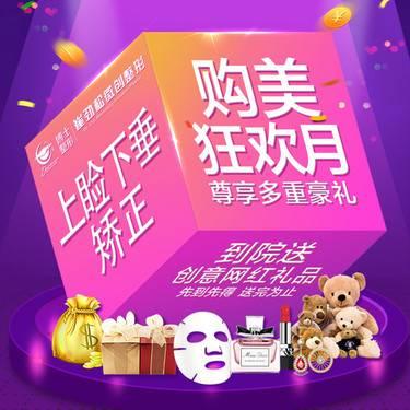 https://heras.igengmei.com/service/2019/10/31/2d1ee6c0cb-half