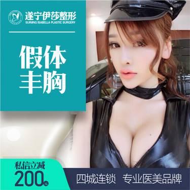 https://heras.igengmei.com/service/2019/10/31/773a3147e2-half