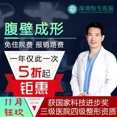 https://heras.igengmei.com/service/2019/10/31/7eb8cc8b33-half