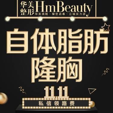 https://heras.igengmei.com/service/2019/10/31/81d83e7471-half