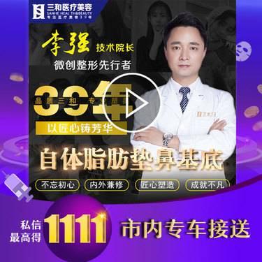 https://heras.igengmei.com/service/2019/10/31/9652a84768-half