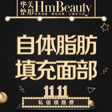https://heras.igengmei.com/service/2019/10/31/baff7606a8-half