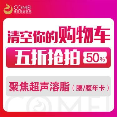 https://heras.igengmei.com/service/2019/10/31/c84990fb26-half