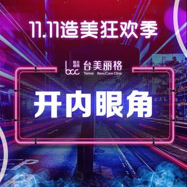 https://heras.igengmei.com/service/2019/10/31/ca2b28cc64-half