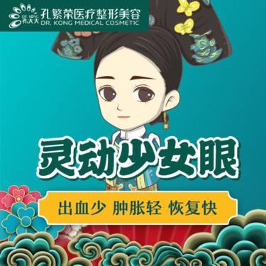 https://heras.igengmei.com/service/2019/10/31/cd540a9838-half