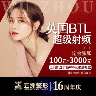 https://heras.igengmei.com/service/2019/10/31/d84728295d-half