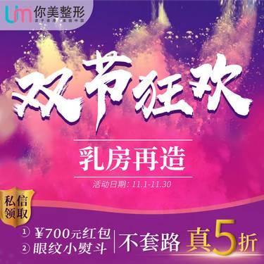 https://heras.igengmei.com/service/2019/10/31/ea46510f6d-half