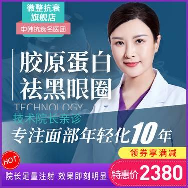 https://heras.igengmei.com/service/2019/10/31/f7aea8c176-half