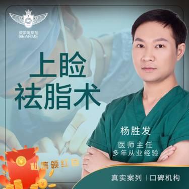 https://heras.igengmei.com/service/2019/10/31/f88d5ba622-half