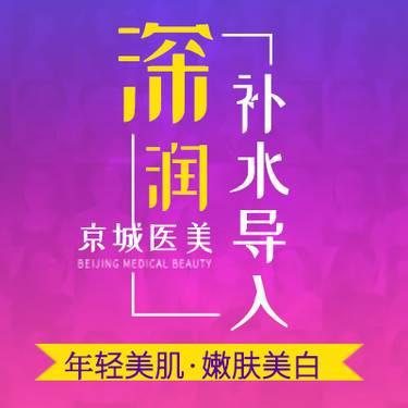 https://heras.igengmei.com/service/2019/10/31/feaeb68099-half