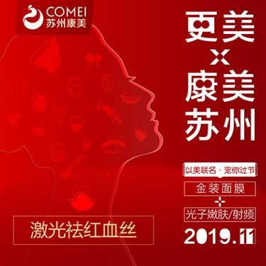 https://heras.igengmei.com/service/2019/11/01/087c16f13d-half