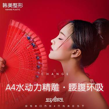https://heras.igengmei.com/service/2019/11/01/095d0542dd-half