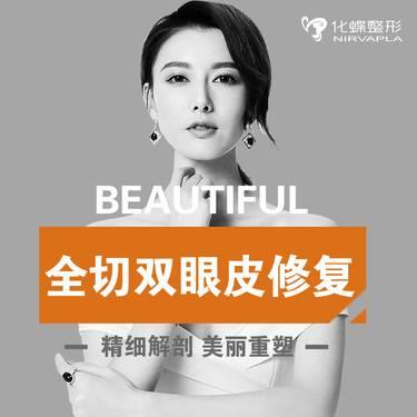 https://heras.igengmei.com/service/2019/11/01/2ae94c72d2-half