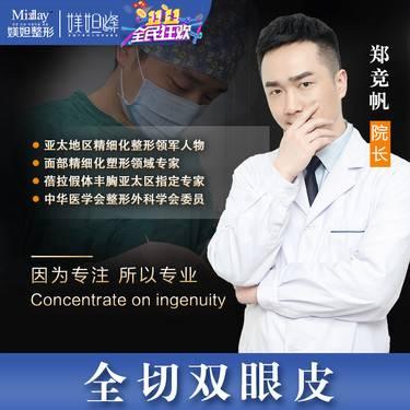 https://heras.igengmei.com/service/2019/11/01/347f762e47-half