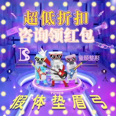 https://heras.igengmei.com/service/2019/11/01/37842bc7d0-half