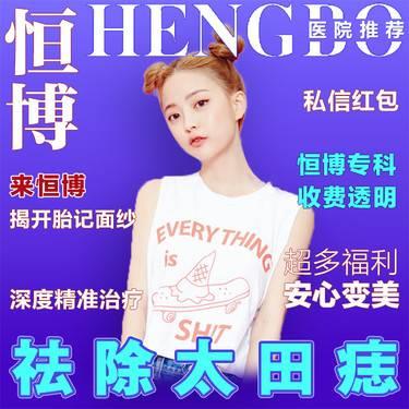 https://heras.igengmei.com/service/2019/11/01/383eea8740-half