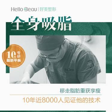 https://heras.igengmei.com/service/2019/11/01/41c9077407-half