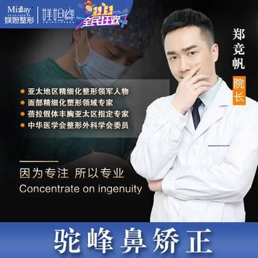 https://heras.igengmei.com/service/2019/11/01/4e607c2503-half