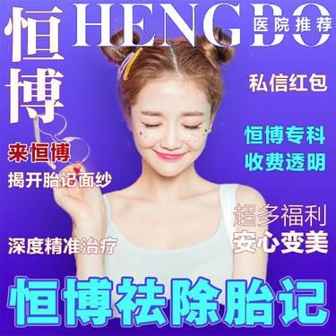 https://heras.igengmei.com/service/2019/11/01/5e19838f5c-half
