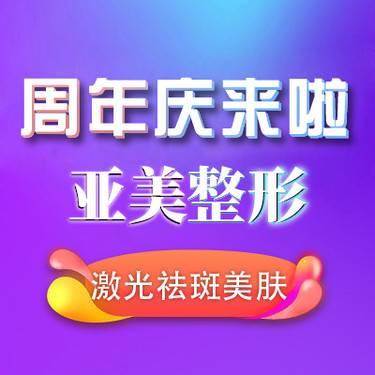 https://heras.igengmei.com/service/2019/11/01/64d2529704-half