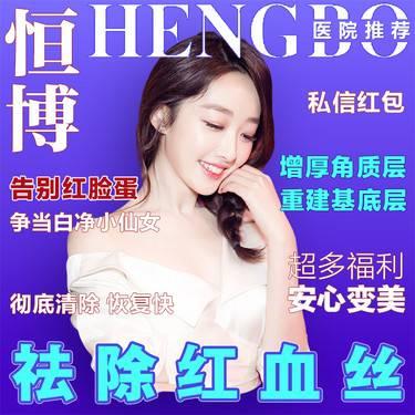 https://heras.igengmei.com/service/2019/11/01/69f4b23941-half