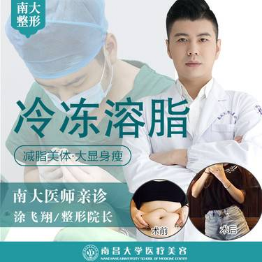 https://heras.igengmei.com/service/2019/11/01/6ba86e0d87-half