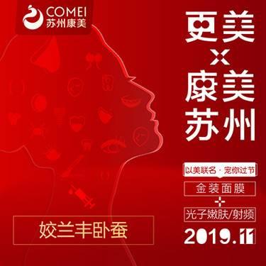 https://heras.igengmei.com/service/2019/11/01/71647b2023-half