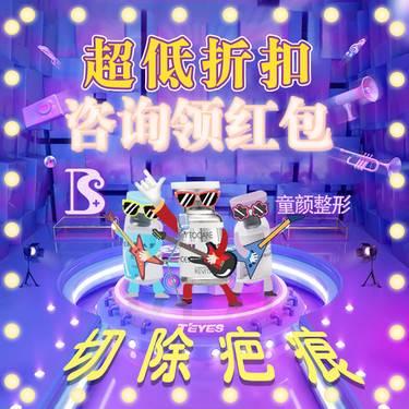 https://heras.igengmei.com/service/2019/11/01/823b842e03-half