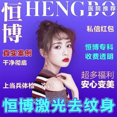 https://heras.igengmei.com/service/2019/11/01/90fd822bf6-half