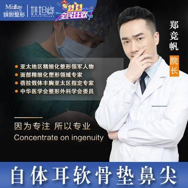 https://heras.igengmei.com/service/2019/11/01/929942d8b2-half